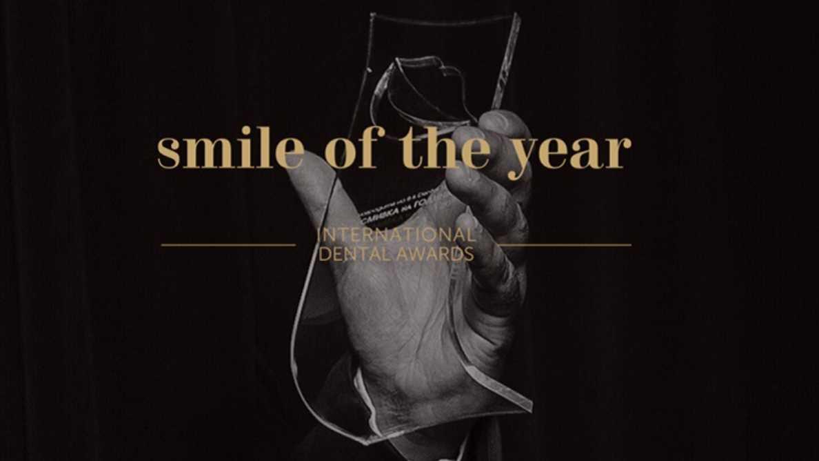 Premiul  Smile of the Year celebrează realizările remarcabile în domeniul stomatologiei